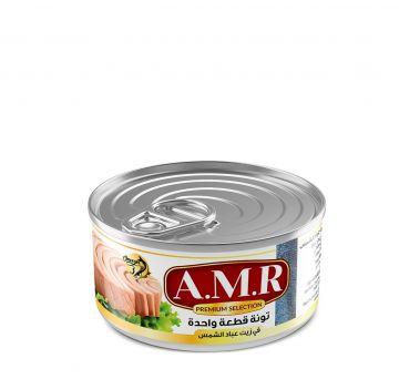 Tuna solid 185g A.M.R - تونة قطعة واحدة 185جرام