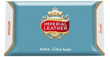 IL ACTIVE 175g - صابون امبريال ليزر  الفخامة 175 جرام
