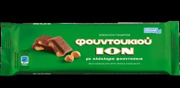 ION HAZELNUT CHOCOLATES 270g - شيكولاتة ايون بالبندق 270 جرام