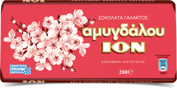 ION ALMONDS CHOCOLATE  200g - شيكولاتة ايون باللوز 200 جرام
