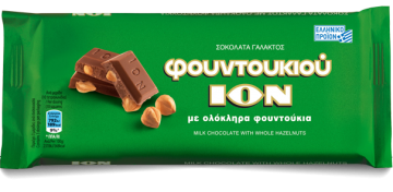 ION HAZELNUT CHOCOLATES 200g - شيكولاتة ايون بالبندق 200 جرام