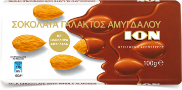 ION MILK CHOCOLATES with Whole Almonds 100g - شيكولاتة ايون بالحليب وحبات اللوز 100جرام