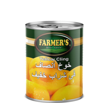 "Canned Peaches ""FARMERS"" 820g - كمبوت خوخ فارمرز 820جم"