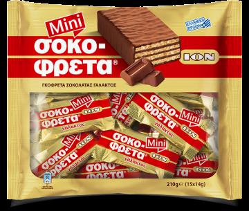 MINI MILK CHOCOLATE WAFERS 210g - ايون ويفر210جم حليب