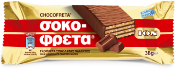 MINI MILK CHOCOLATE WAFERS 38g - أيــــون ويفر 38 جم شوكولاته