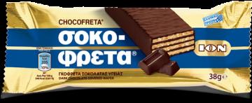 CHOCOFRETA WAFER - BITTER 38g - ايون ويفر38جم دارك