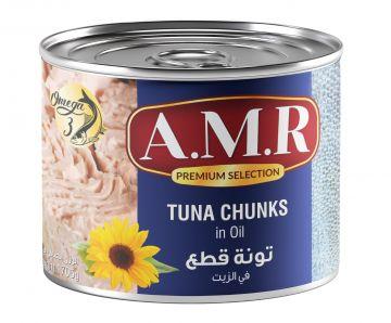 Canned Shunks Tuna 1705g AMR - تونة قطع